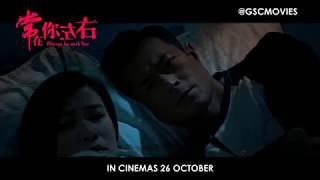 Phim kinh dị TVB: Giao lộ âm dương 2017