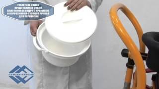 видео Кресло-каталка с санитарным оснащением Rebotec Генф