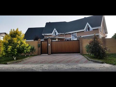 Дом в Белгороде, цена: 22 млн.р.
