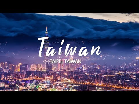 Taiwan Trip Video 2017 (HD)