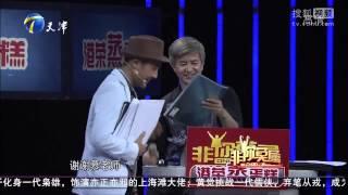 《非你莫属》 美女硕士引老板炫富抢人 烧烤店主20岁攒出首付 20150727