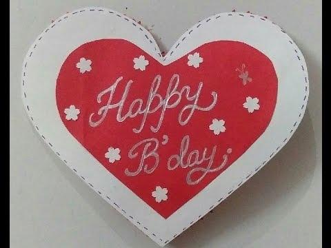 Heart Squash Card Tutorialhow To Make Heart Squash Card Birthday