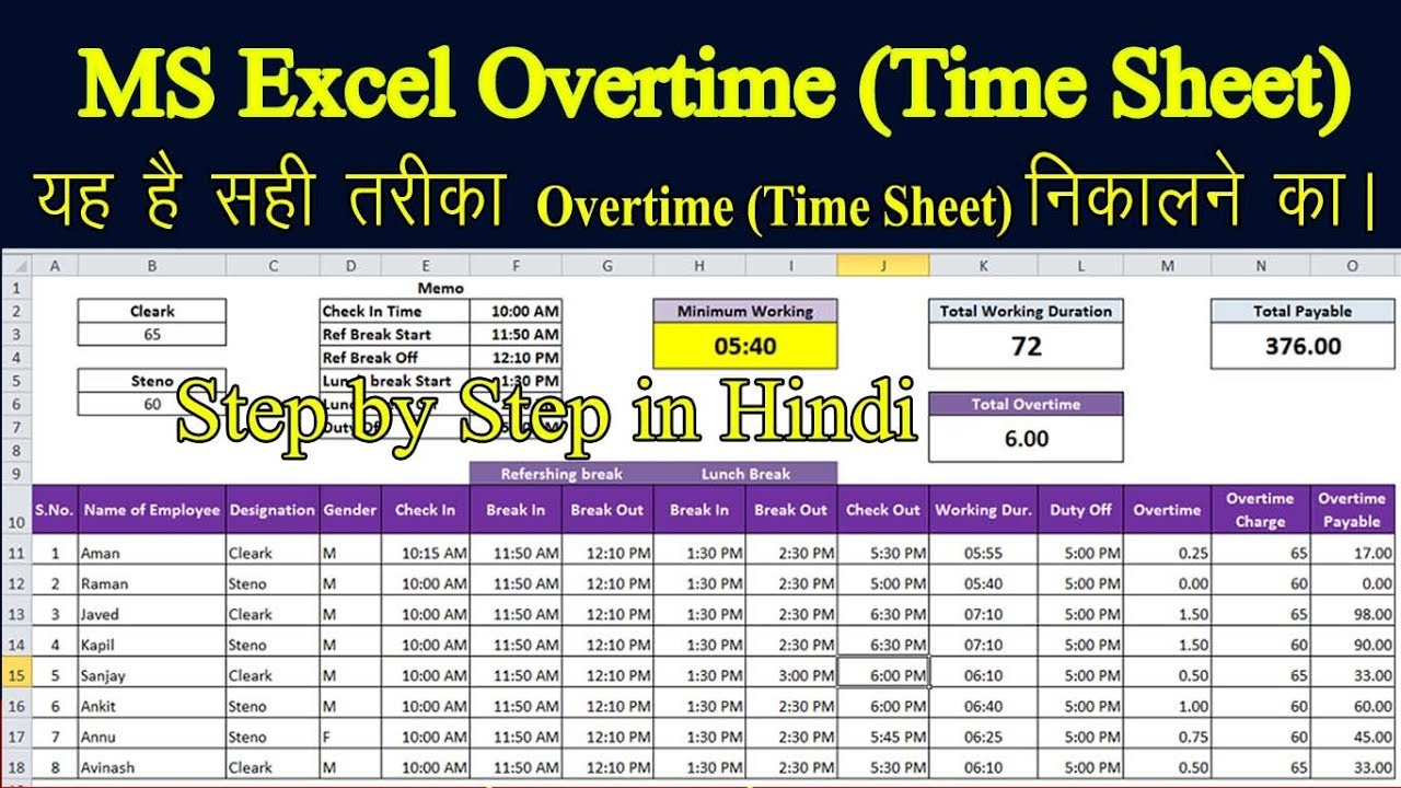advance time sheet for overtime calculation in excel step