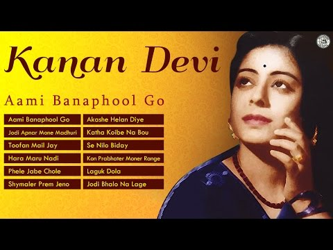 Kanan Devi Hit Bengali Songs | Ami Banaphool Go | Best of Kanan Devi