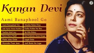 Kanan Devi Hit Bengali Songs | Ami Banaphool Go | Best of Kanan Devi