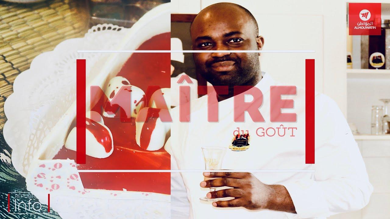 REPORTER INFO : Le Maître du Goût - Chocolatier de la diversité...