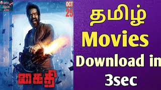 How to Download🔥Tamil✔Movies in Android💯phone/Sky Tech Tamil