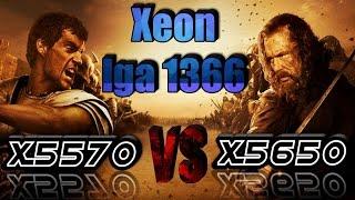 intel xeon x5570 vs x5650 сравнение процессоров lga 1366 gigabyte x58a nvidia 1070
