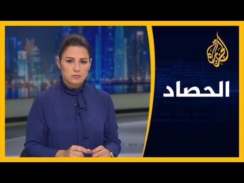 ???? الحصاد - الحكومة السودانية.. متطلبات وتحديات  - نشر قبل 5 ساعة