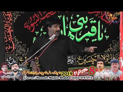 Zakir Saif Ali Khokhar 08th Muharram 2019 Khansar Bhakkar