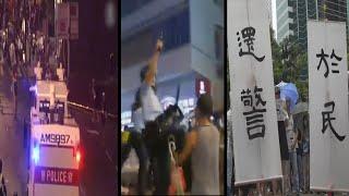 港警以左輪手槍指向示威者、記者|警親屬籲特首 勿把前線當政治擋箭牌|早安新唐人【2019年8月26日】|新唐人亞太電視