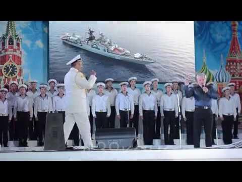 В Анапе с размахом отметили День ВМФ