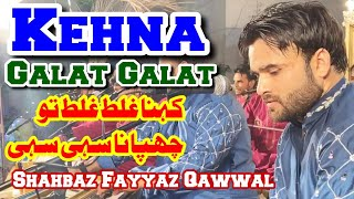 Kehna Galat Galat | Shahbaz Fayyaz Qawwal | Nusrat Fateh Ali Khan | Best Qawwali | New Ghazal 2020