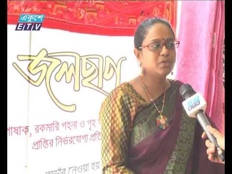 Butik Fashion   News  Ekushey  Television Ltd 05 07 2015