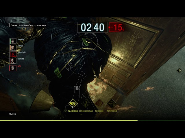 Resident Evil: Resistance (видео)