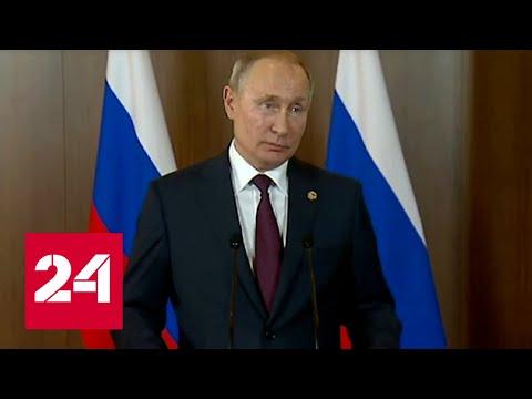 Путин о возможной встрече с Зеленским и о риске прекращения транзита газа через Украину