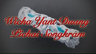 The Magic of Takrut Yant Duang Pichai Songkram Bang Rajan Explained