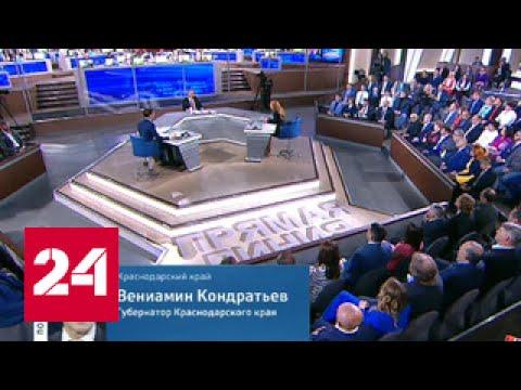 Губернатор Краснодарского края: дороги надо чинить системно, а не по звонку президенту