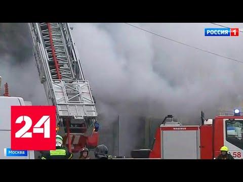 Крупный пожар в Строгине потушили чуть больше чем за час - Россия 24