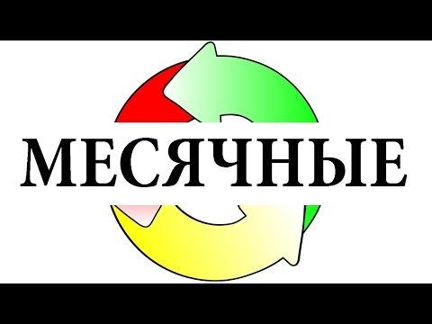 ОРВИ -