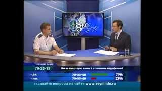 Слово прокурору (Выпуск 4) 30.05.2014г.