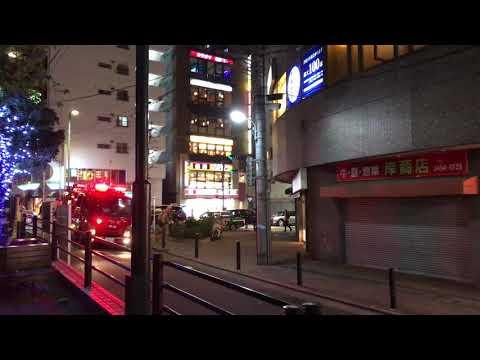 JR五反田駅前で飲食店ビルが火事 / 2階飲食店から出火か