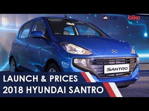2018 Hyundai Santro Launch And Prices | NDTV carandbike
