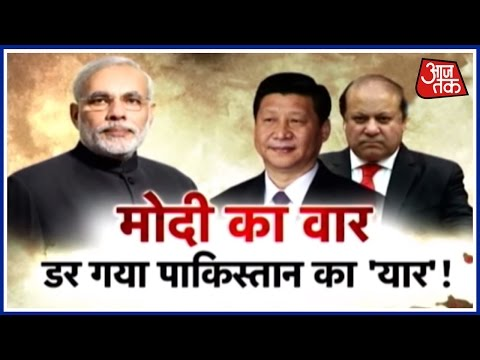 Vishesh: PM Modi Hits Out At Pakistan For Spreding Terror At G20 Summit In China