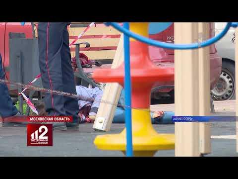 Убийца, зарезавший девушку на детской площадке покончил с собой в СИЗО!