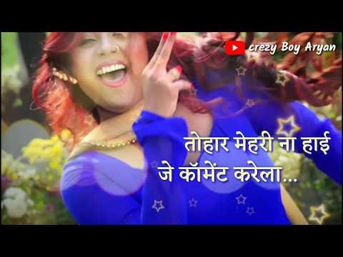 Khesari Lal Status(2018) NEW सुपरहिट गाना - Lagawe Boro Plus - Priyanka Singh - Bhojpuri Status