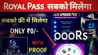 How To GET FREE ELITE ROYAL PASS IN PUBG MOBILE !! FREE ELITE PASS SEASON 6 Secret Trick To Get UC