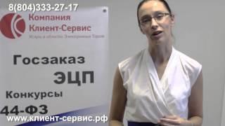 Видео-презентация от компании