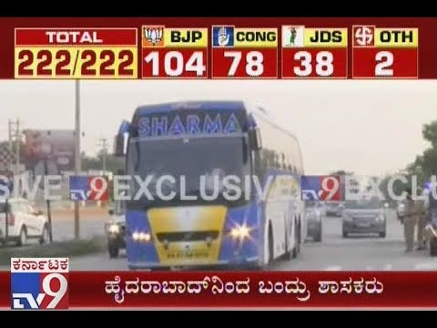 JD(S) & Cong MLAs Arrive from Hyd | Taken to Embassy Golf Links  Business Park