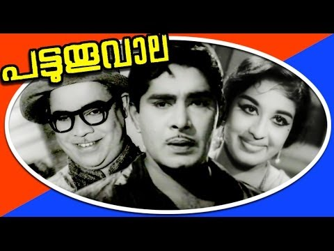 black white movie malayalam old movie black white black and white film malayalam language (human language) old malayalam old full movie black-and-white (tv genre) film invention malayalam full movie hit movie superhit old movie black and white movie malayalam old hit movie film film malayalam aniyathi old hit old is gold old malayalam black & white full movie movie hit chandrahasam malayalam full movie prem nazir jayan jayabharathi jagathy sreekumar film cinema movie malayalam movie malayalam f pattuthoovaala is a 1965 indian malayalam film, directed and produced by p. subramaniam. the film stars madhu, sheela, adoor bhasi and kanchana in lead roles. the film had musical score by g. devarajan.  ☟reach us on  web : https://www.millenniumaudi