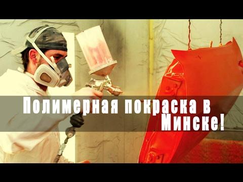 Покупайте воздушные компрессоры для покраски в минске по цене производителя. Официальный дилер воздушных компрессоров для покарски автомобилей fubag в рб.