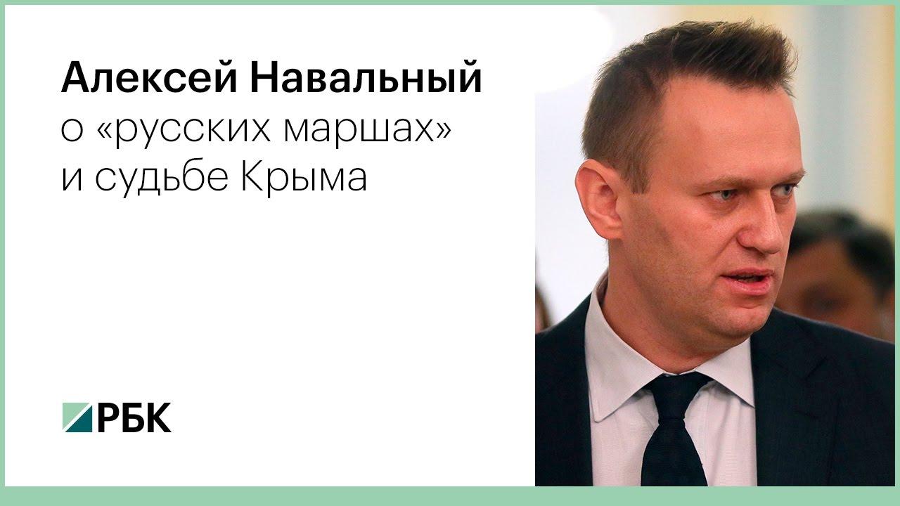 Не думал, что Навальный настолько глуп.