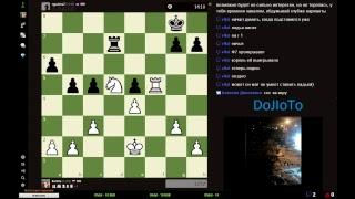Шахматы (Chess) Играем как могём (турниры на chess.com) 30+0
