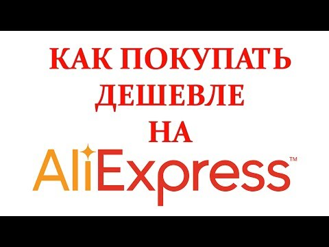 Мультивалютная карта Яндекс Деньги / ИЛИ КАК ПОКУПАТЬ ДЕШЕВЛЕ на #AliExpress  ????????
