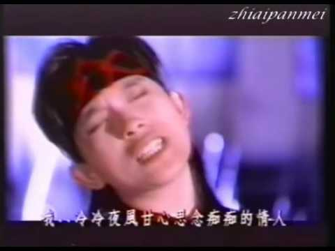 1994 MV qing ren