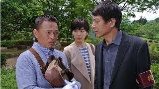 6月26日(月)よる8時 月曜名作劇場 『はぐれ署長の殺人急行2』 殺人事件...