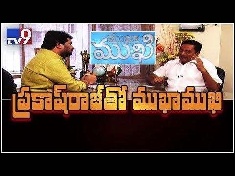 Mukha Mukhi with Actor Prakash Raj - TV9