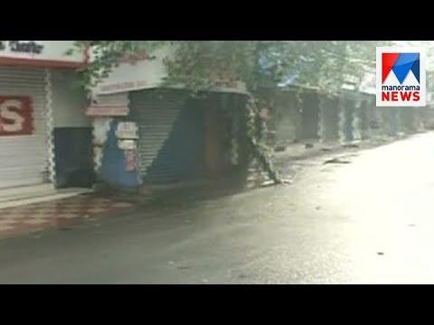 UDF Hartal Begins In Kerala: Exams Postponed   Manorama News