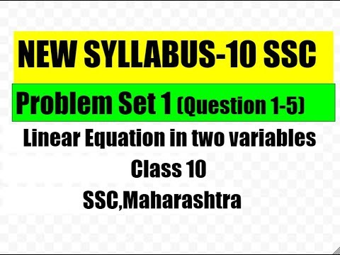 1-5,PROBLEM SET 1,LINEAR EQUATION IN TWO VARIABLES,NEW SYLLABUS,CLASS 10TH SSC MAHARASHTRA