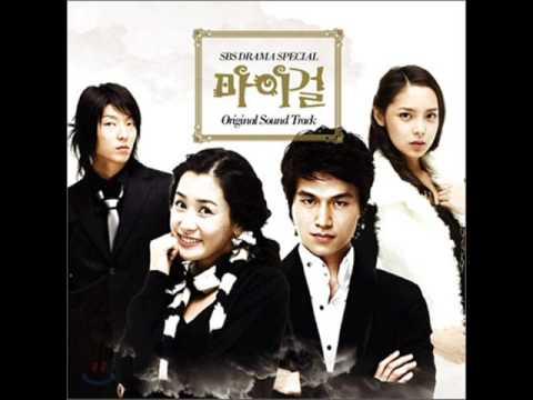 My Girl OST : Sang Uh Reul Sarang Han In Uh Female Version.Park  Hee Kyung