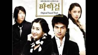 My Girl OST : Sang Uh Reul Sarang Han In Uh Female Version.Park  Hee Kyung