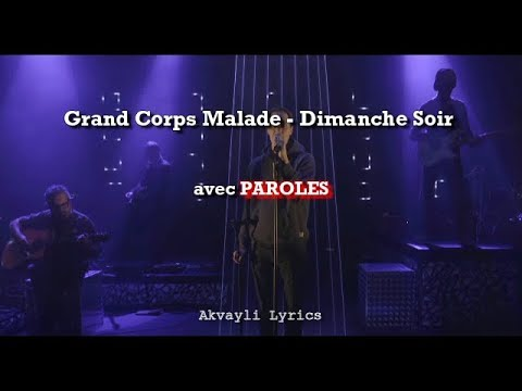 Grand Corps Malade - Dimanche Soir -2018- Paroles