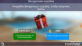 Avakin Life♡| Много Avakoins?????Как быстро дойти до 6 уровня и подарить вещи?| создание нового акка