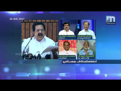 Has the Opposition withdrawn? | Super Prime Time | Part 2| Mathrubhumi News