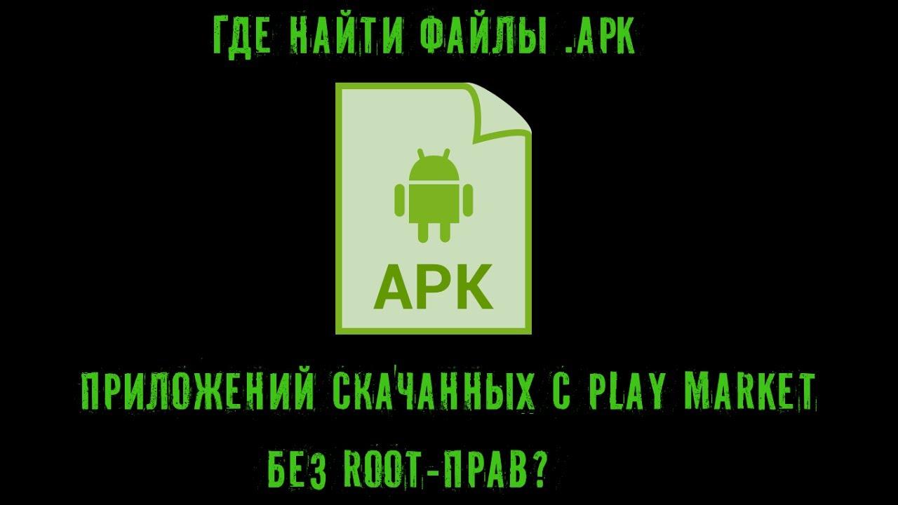 bcmon apk без root