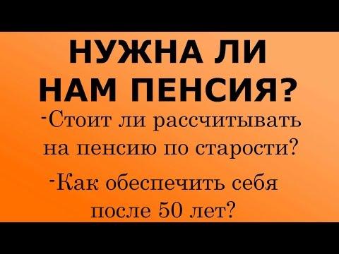 Банки Москвы - вклады, кредиты, кредитные карты, ипотека